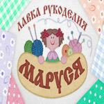 hm-marysya