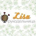 LISA-рукодельница - Ярмарка Мастеров - ручная работа, handmade