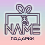 getname