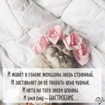 Алёна Кондрашова - Ярмарка Мастеров - ручная работа, handmade