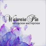 warwarapin