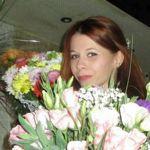 olesyaeletskaya