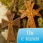 Heiswithus - Ярмарка Мастеров - ручная работа, handmade