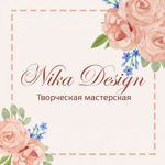 nika-16
