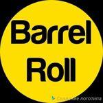 Barrel Roll - Ярмарка Мастеров - ручная работа, handmade