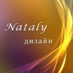 nataly-dizajn