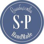 sp-handmade