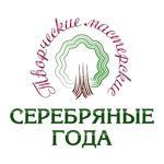 masterskie-serebryanye-goda