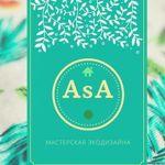 AsA _Eco - Ярмарка Мастеров - ручная работа, handmade