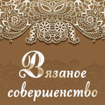 olgavyazalochka