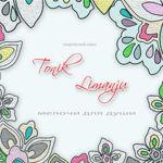 творческий союз Tonik Limanju (toniklimanju) - Ярмарка Мастеров - ручная работа, handmade