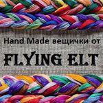 flyingelt