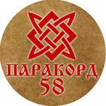 Паракорд58 - Ярмарка Мастеров - ручная работа, handmade