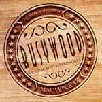 Busywood - Ярмарка Мастеров - ручная работа, handmade