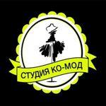 Магазин Ткани Студия Ко-Мод (studiokomod69) - Ярмарка Мастеров - ручная работа, handmade