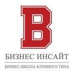 Бизнес-школа БИЗНЕС ИНСАЙТ - Ярмарка Мастеров - ручная работа, handmade