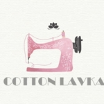 COTTON LAVKA (cottonlavka) - Ярмарка Мастеров - ручная работа, handmade