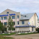 zao-severnaya-chern