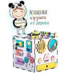 Kindersmart - Ярмарка Мастеров - ручная работа, handmade