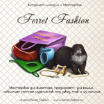 ferret-fashion