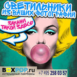 Fotoboxpop - Ярмарка Мастеров - ручная работа, handmade