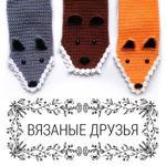 crochetfriend