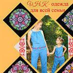 VHK украинский стиль - Ярмарка Мастеров - ручная работа, handmade