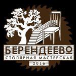 ivan-stavenchuk