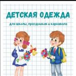 kidsform