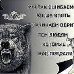 евгений медведев - Ярмарка Мастеров - ручная работа, handmade