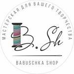 babuschka-shop