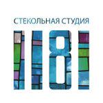 stekolnaya-studiya-1181