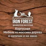 ironforest-korpusnaya-mebel