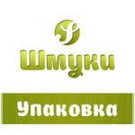 - Коробки на заказ - Шмуки / Мария - Ярмарка Мастеров - ручная работа, handmade
