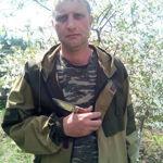 Сергей Павлючик (noji) - Ярмарка Мастеров - ручная работа, handmade