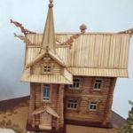 Музейная лавка - Ярмарка Мастеров - ручная работа, handmade