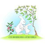Сплюшкина избушка(Юлия) - Ярмарка Мастеров - ручная работа, handmade