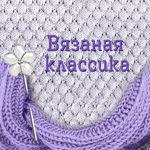 knittingwoman