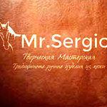 Сергей (MrSergio) - Ярмарка Мастеров - ручная работа, handmade