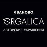 Orgalica авторские украшения - Ярмарка Мастеров - ручная работа, handmade