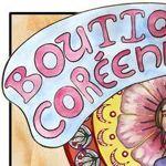 BoutiqueCoreenne - Ярмарка Мастеров - ручная работа, handmade