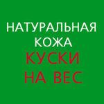 kusokkozhi - Ярмарка Мастеров - ручная работа, handmade