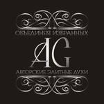alchemy-gothic