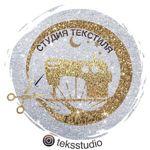 studiya-tekstilya-teks-studio
