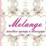melange-nsk