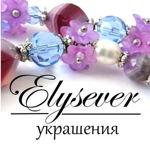 elysever