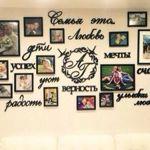 Мастерская деревянных изделий - Ярмарка Мастеров - ручная работа, handmade
