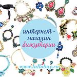 Kamila (lullabuyshop) - Ярмарка Мастеров - ручная работа, handmade