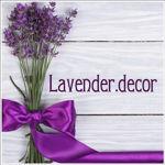 Lavender.decor (Эльмира) - Ярмарка Мастеров - ручная работа, handmade