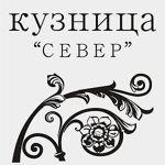 kovka812